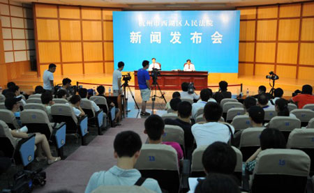 杭州飙车案审判长详解审判结果