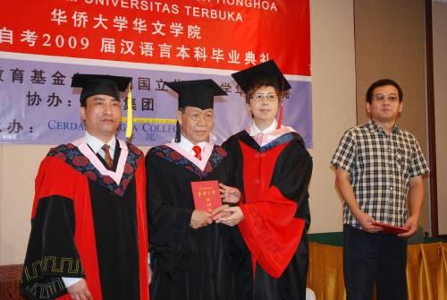 华大自考教学模式成功实践 为印尼育出更多人