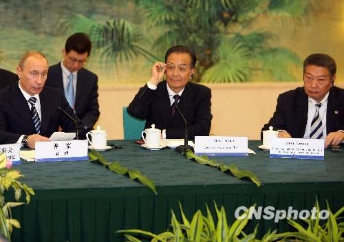 中俄总理第十四次定期会晤在京举行(组图)