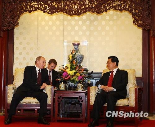 胡锦涛会见俄罗斯总理普京(图)