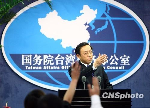 国台办证实胡锦涛连战将在新加坡会面