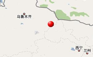 新疆哈密市发生5.1级地震