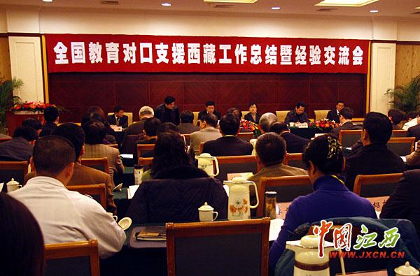 昌举行 西藏 两基 人口覆盖率达到100 高于全国平均水平中国江西网