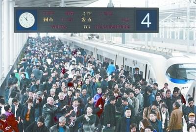 武广高铁正式运营时速创下世界之最