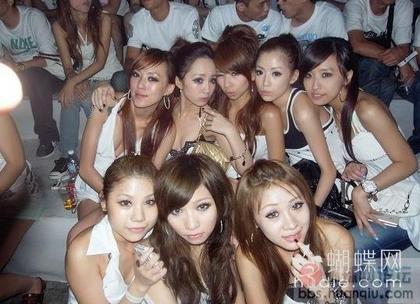 实拍台湾夜店一级美女组图