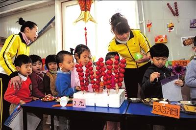 幼儿园区角美食手工制作