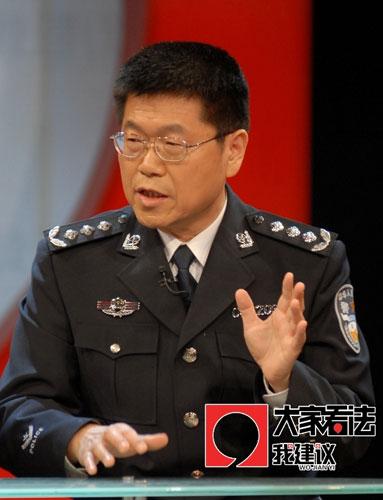 公安部新闻发言人武和平:警察执法要先赢民心
