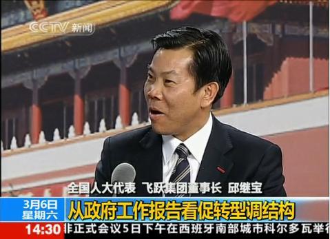 徐州市委书记:城市转型升级要符合其产业特点