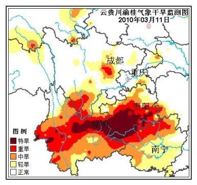 中央气象台发布干旱黄色预警云南等地旱情将持续
