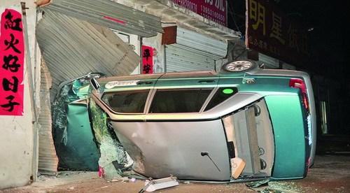 济南出租车司机疑似醉酒驾驶撞死三人(图)