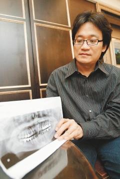 成都名标准回台执业考不上牙医曾教过陈水扁v标准执照初中艺体台湾图片