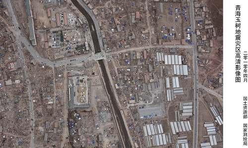 国家测绘局发布玉树灾区高清航摄数据
