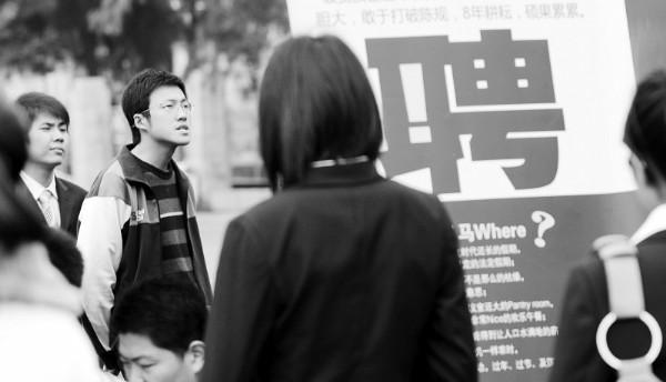 在采访中,记者发现,有小陈这种困惑的大学毕业生不在少数.图片