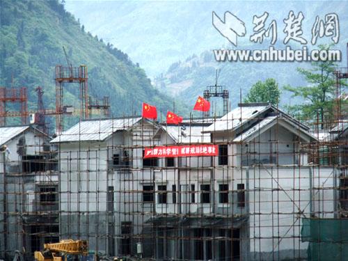 重建中的汶川县映秀镇