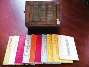 中国106年前参博展品在美发现(组图)