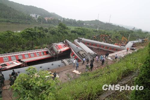 沪昆铁路列车事故已造成19人死亡11人重伤
