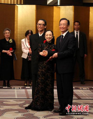 温家宝向日本民间友好人士颁特别贡献奖