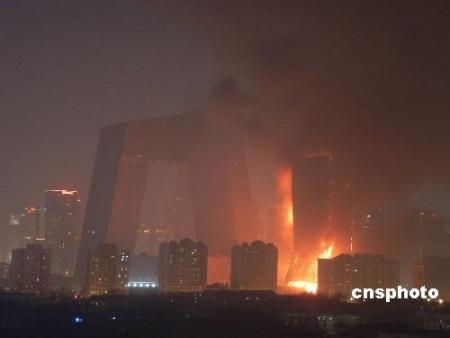 央视新址大火案第二批8名责任人被提起公诉