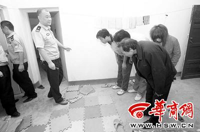 4小时传销窝救被骗女(图)_新闻中心_新浪网