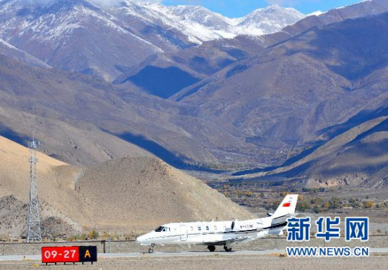 西藏日喀则和平机场11月初正式通航(组图)