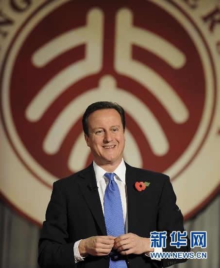 英首相卡梅伦北大演讲:中国变富不意味他国变穷