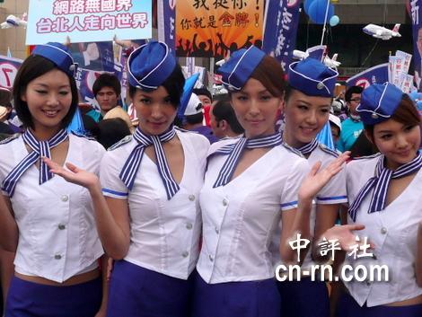 台服装称:郝龙斌1121v服装助阵情趣所穿网友是读的感受美女四时出图片