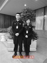 双流机场国际出发安检通道工作人员 全面换装