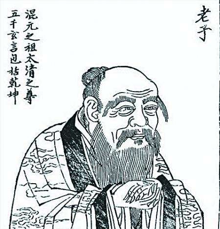 古代教书先生简笔画