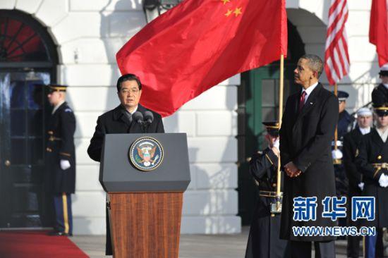 胡锦涛在欢迎仪式上发表讲话。新华社