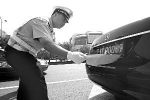 2009年6月20日,交管部门举行打击机动车遮挡车牌等交通违法行为的启动仪式。本报记者 赵亢 摄