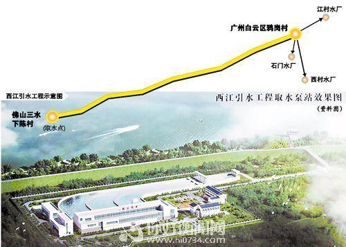 广州自来水公司称其水质达欧美标准遭质疑