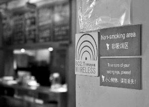 今年3月23日,位于朝阳区惠新东街的雕刻时光咖啡馆内,设有专门的无烟区。