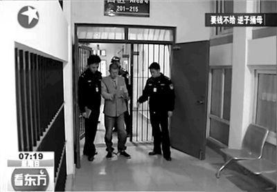 汪某行凶后被机场警方刑事拘留。东方卫视视频截图