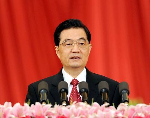 胡锦涛在庆祝中国共产党成立90周年大会上发表重要讲话。