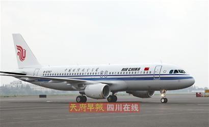 新飞机的到来,使国航西南分公司机队规模达到62架