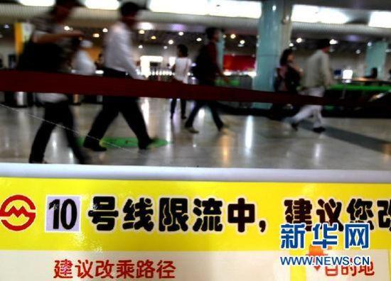 9月27日,上海地铁2号线与10号线的换乘站台上摆放着醒目的显示牌。 新华社记者 陈飞 摄