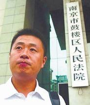 彭宇不服法院判决。资料图