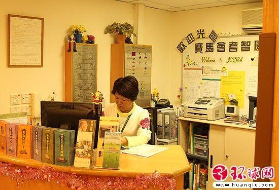 香港赛马会:做慈善也要很专业