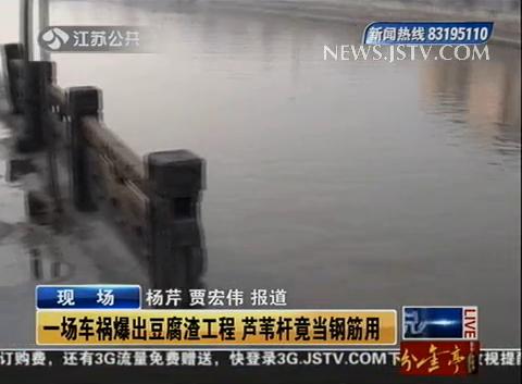 江苏卫视截屏。