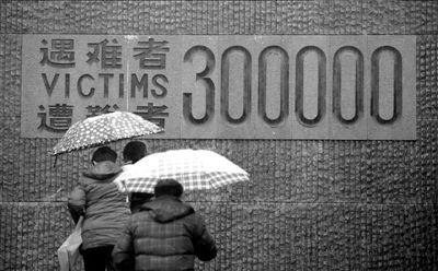 转=外交部:支持南京与日本名古屋暂停交往