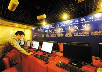 2月26日,在全国两会新闻中心电信网络服务室,工作人员在调试网络。新华社记者 燕雁 摄