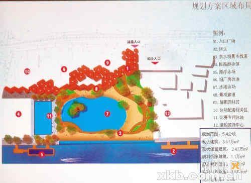 西郊泳场改造方案:放弃水上乐园改建沙滩泳场