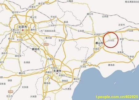 媒体称唐山每年发生三四次地震属正常现象 - 新闻 ...