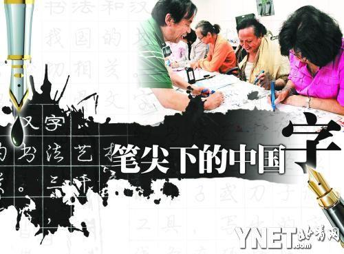 """于茂宏目前义务为某所小学判""""汉字书写""""作业,不过这些作业并不是学生图片"""