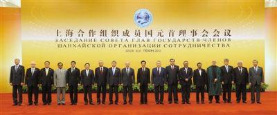 胡锦涛主持上合峰会称反对干涉成员国内政
