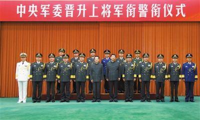 昨日,晋衔仪式结束后,胡锦涛等领导同志与6位晋升上将军衔警衔的军官警官合影留念。 新华社记者 李刚 摄