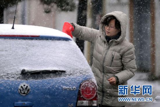 吉林省多地迎来暴雪 部分高速公路交通管制