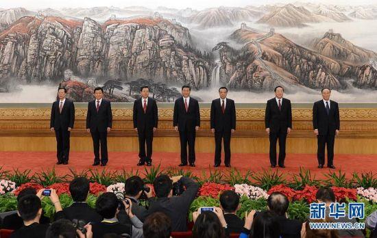 11月15日,新一届中央政治局常委同中外记者见面。新华网