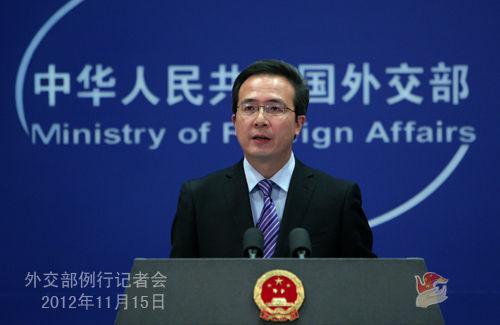 2012年11月15日,外交部发言人洪磊主持例行记者会。