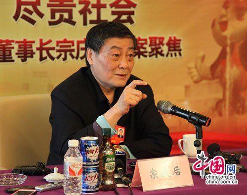 宗庆后建议向每户城镇居民提供一套经适房